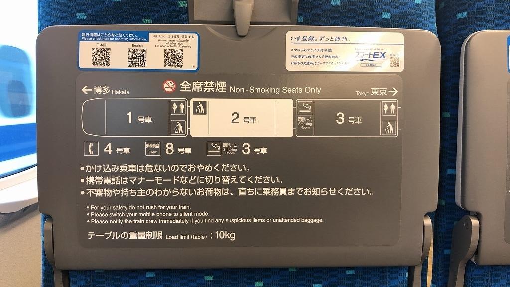 f:id:haru7716:20210207172627j:plain