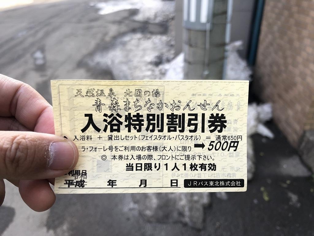 f:id:haru7716:20210323202119j:plain