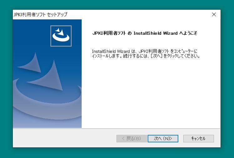 f:id:haru7716:20210328171117j:plain