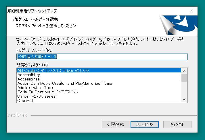 f:id:haru7716:20210328171715j:plain