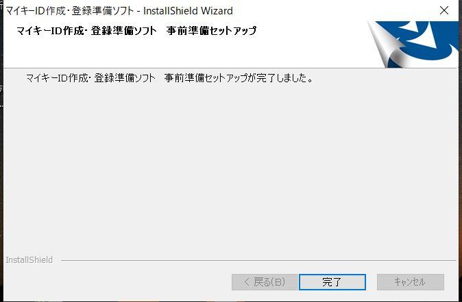 f:id:haru7716:20210328171942j:plain
