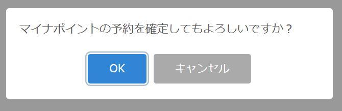 f:id:haru7716:20210328173813j:plain
