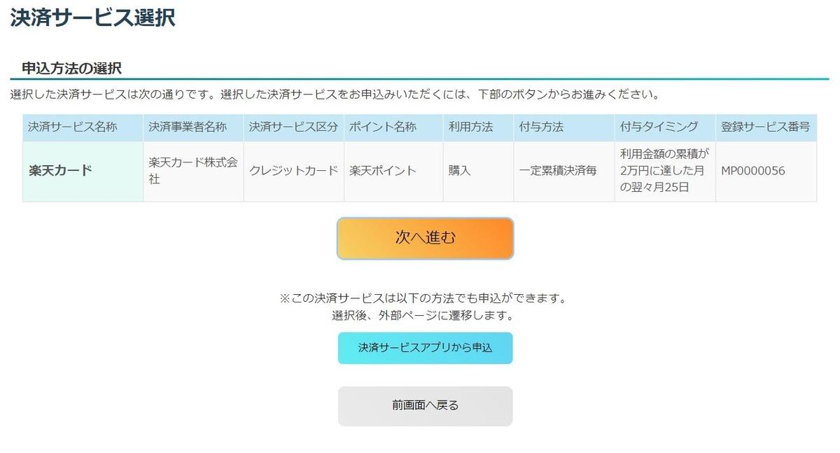 f:id:haru7716:20210328174339j:plain