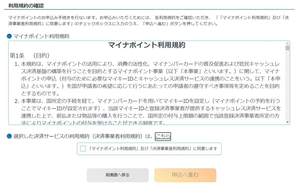 f:id:haru7716:20210328174422j:plain