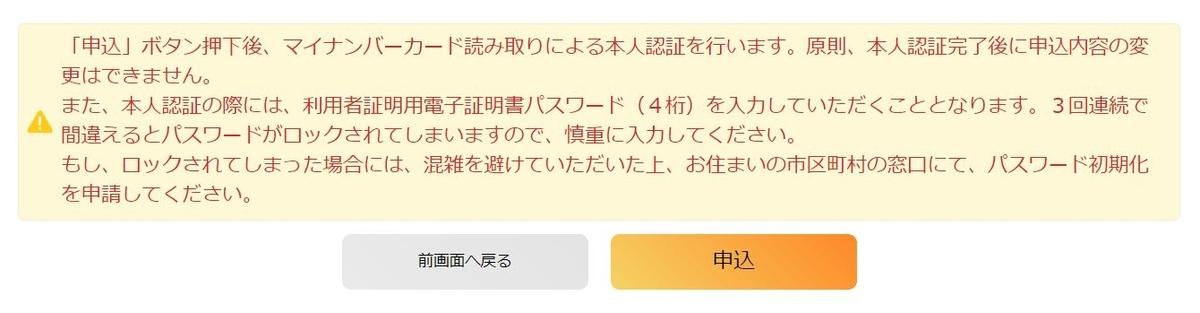 f:id:haru7716:20210328175019j:plain