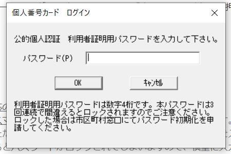 f:id:haru7716:20210328175132j:plain