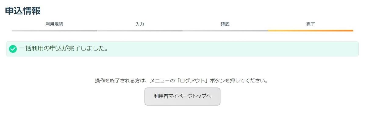 f:id:haru7716:20210328175554j:plain