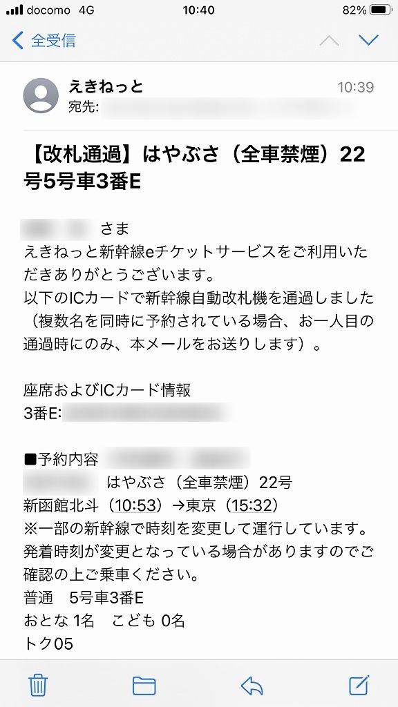 f:id:haru7716:20210330203854j:plain