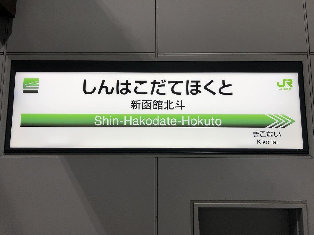 f:id:haru7716:20210330203953j:plain