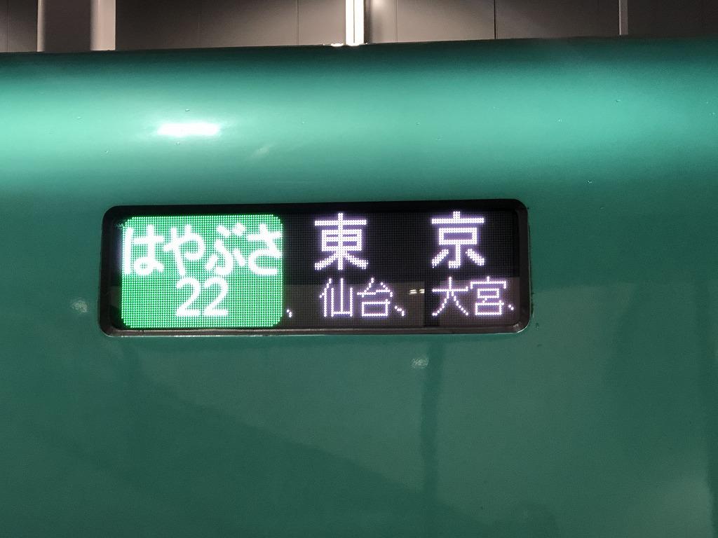 f:id:haru7716:20210330204033j:plain