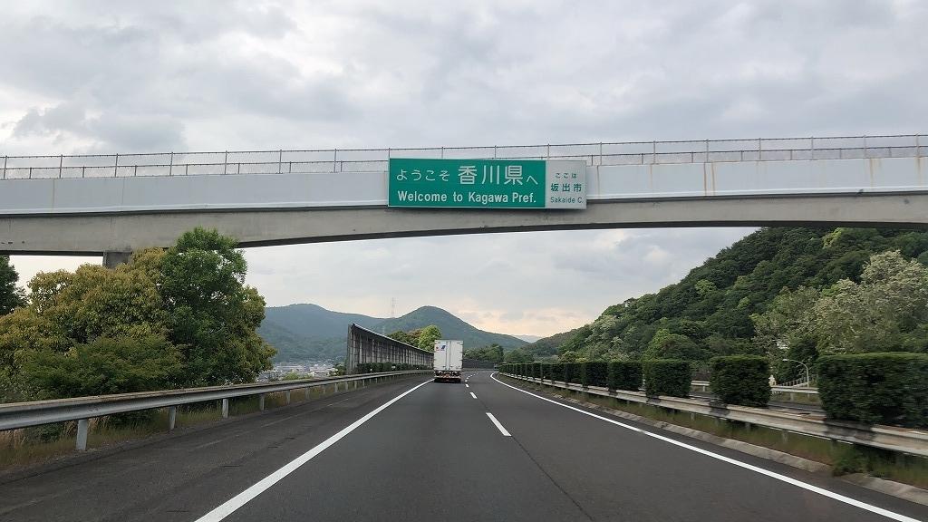 f:id:haru7716:20210515163423j:plain