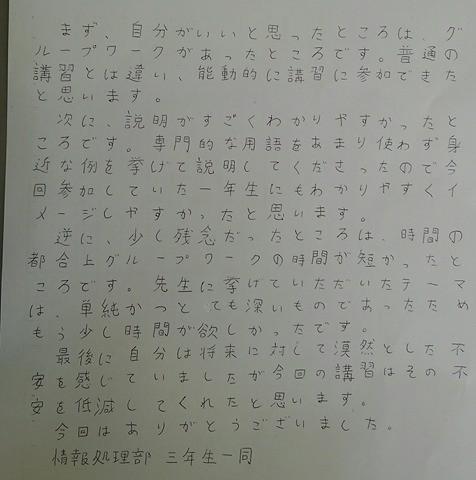 f:id:haru860:20170905071627j:plain