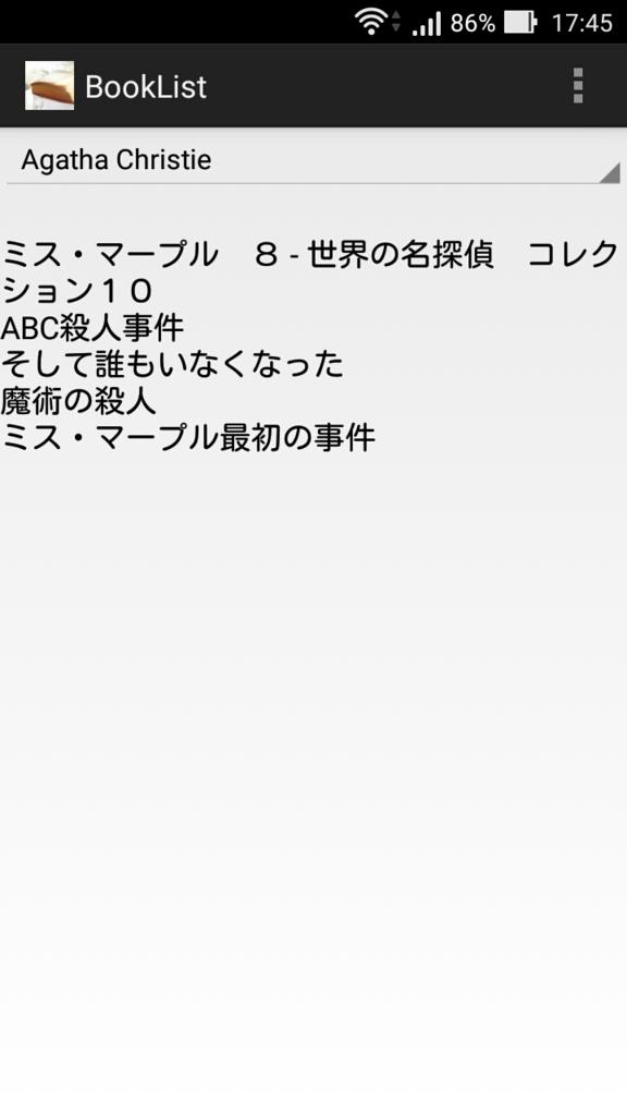 f:id:haru_456:20170109183949j:plain