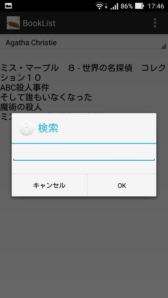 f:id:haru_456:20170109184009j:plain