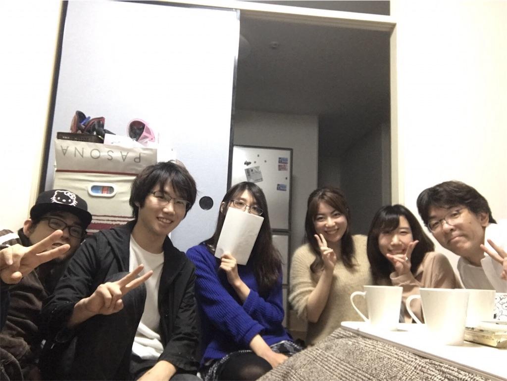 f:id:haru_ban:20170419003653j:image