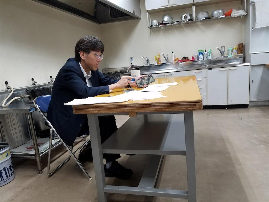 f:id:haru_ban:20170602165916j:image