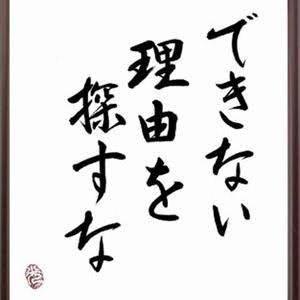 f:id:haru_chize:20190203172749j:plain