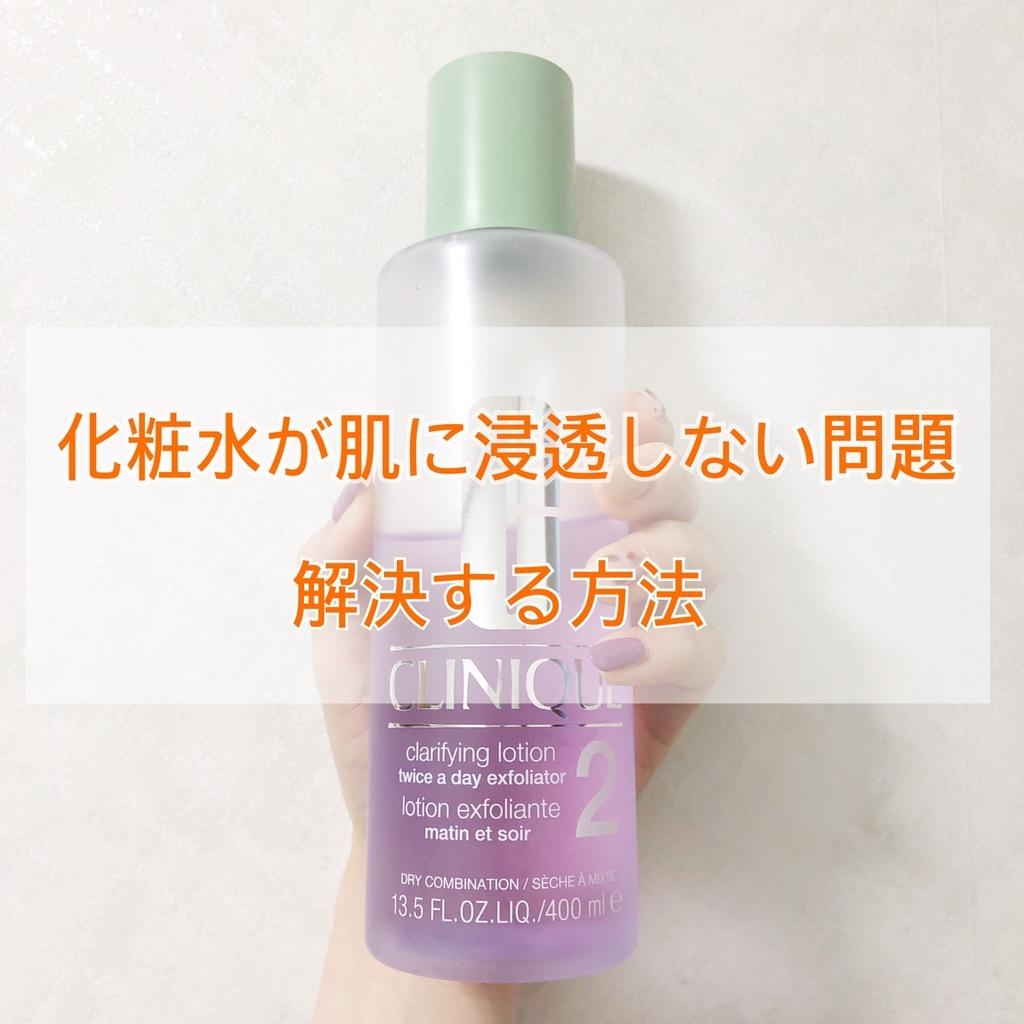 f:id:haru_cosmetics:20190217181948j:plain