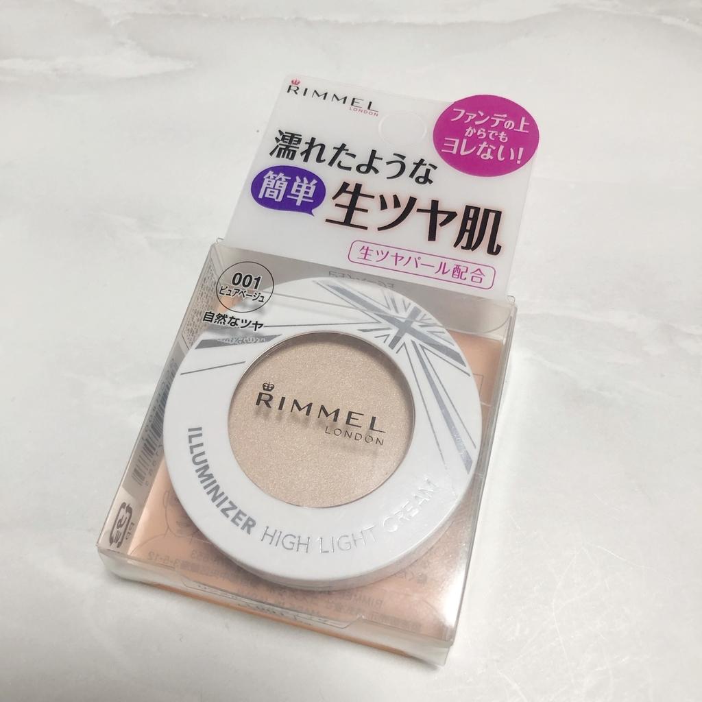 f:id:haru_cosmetics:20190225132047j:plain
