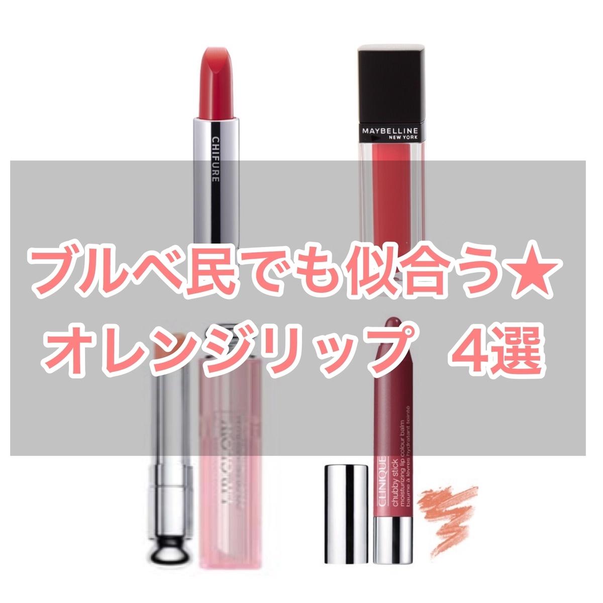 f:id:haru_cosmetics:20190319005635j:plain