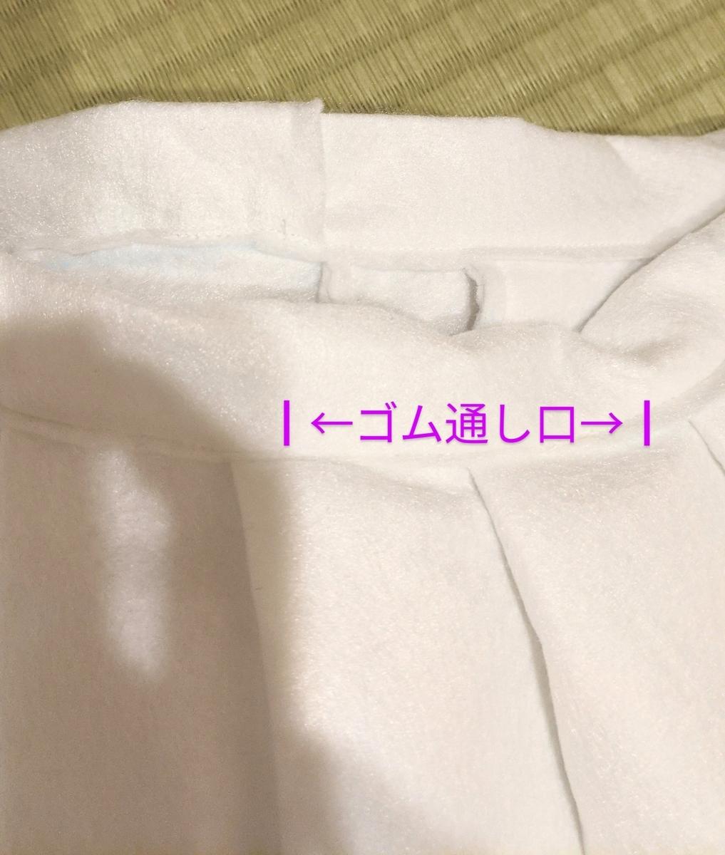 f:id:haru_handmade:20210107124110j:plain