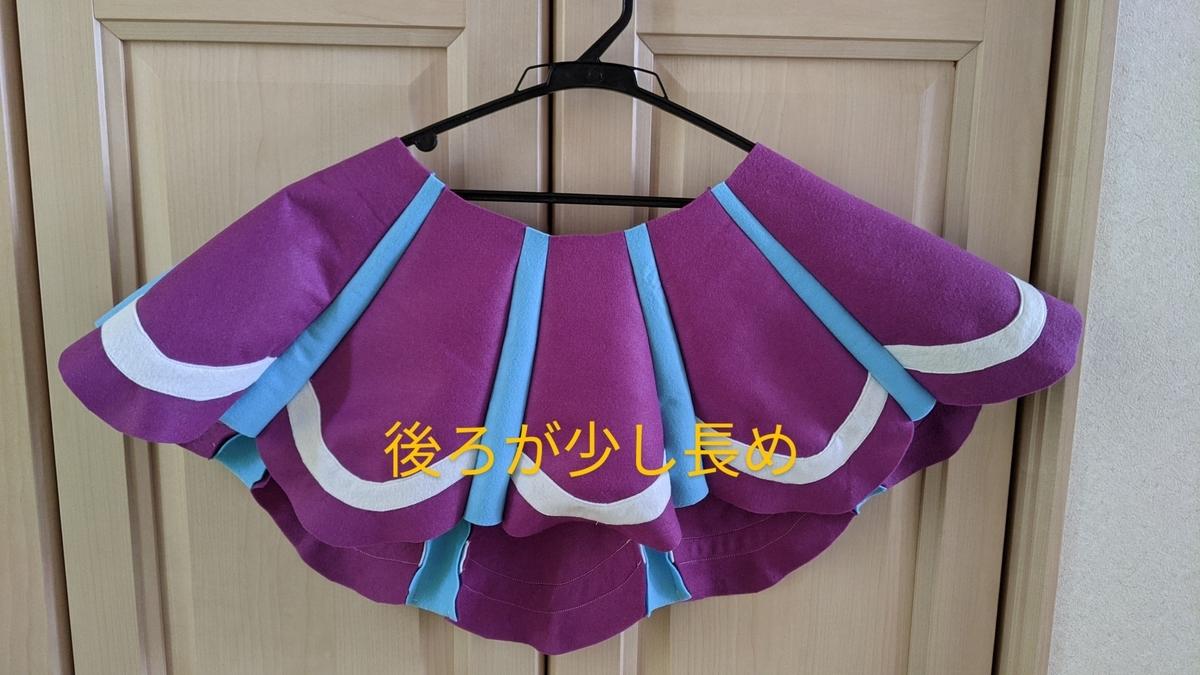 f:id:haru_handmade:20210107130158j:plain
