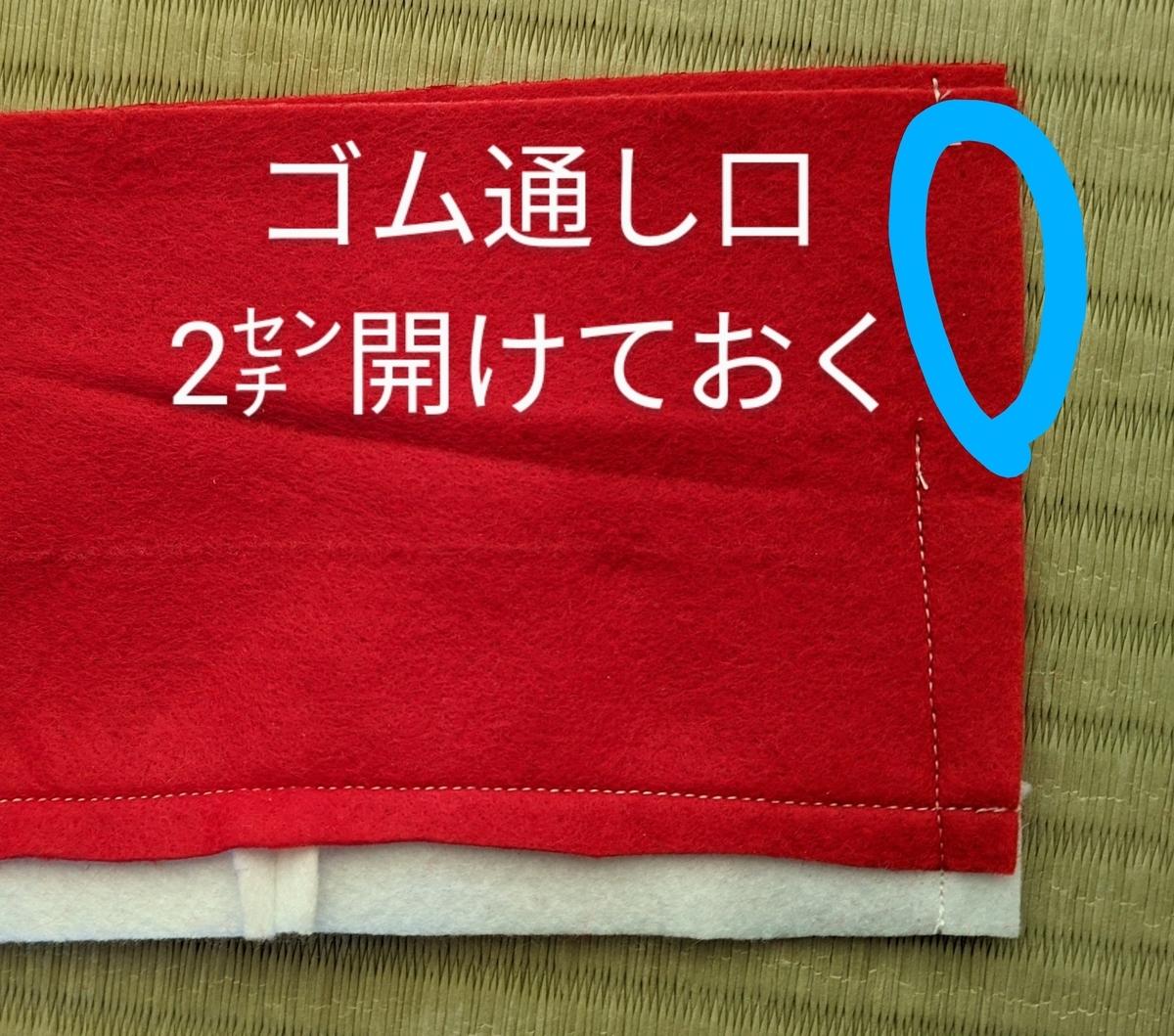 f:id:haru_handmade:20210112101747j:plain