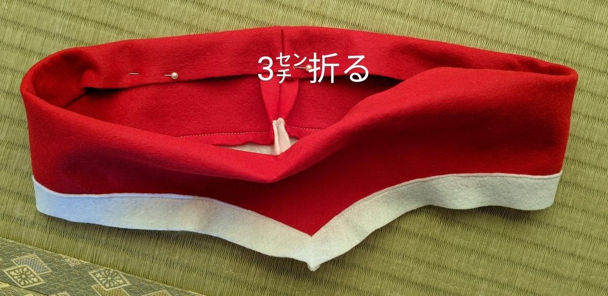 f:id:haru_handmade:20210112101957j:plain