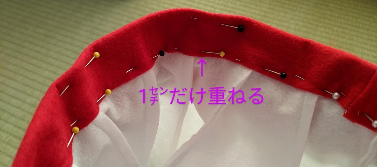 f:id:haru_handmade:20210112102054j:plain