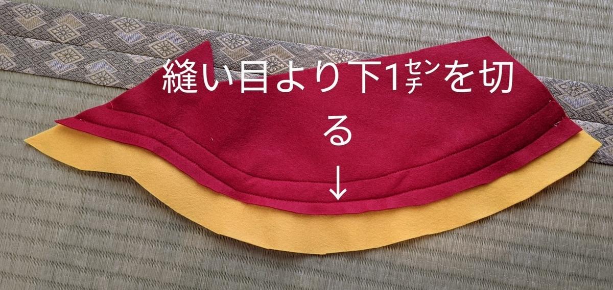 f:id:haru_handmade:20210112104452j:plain