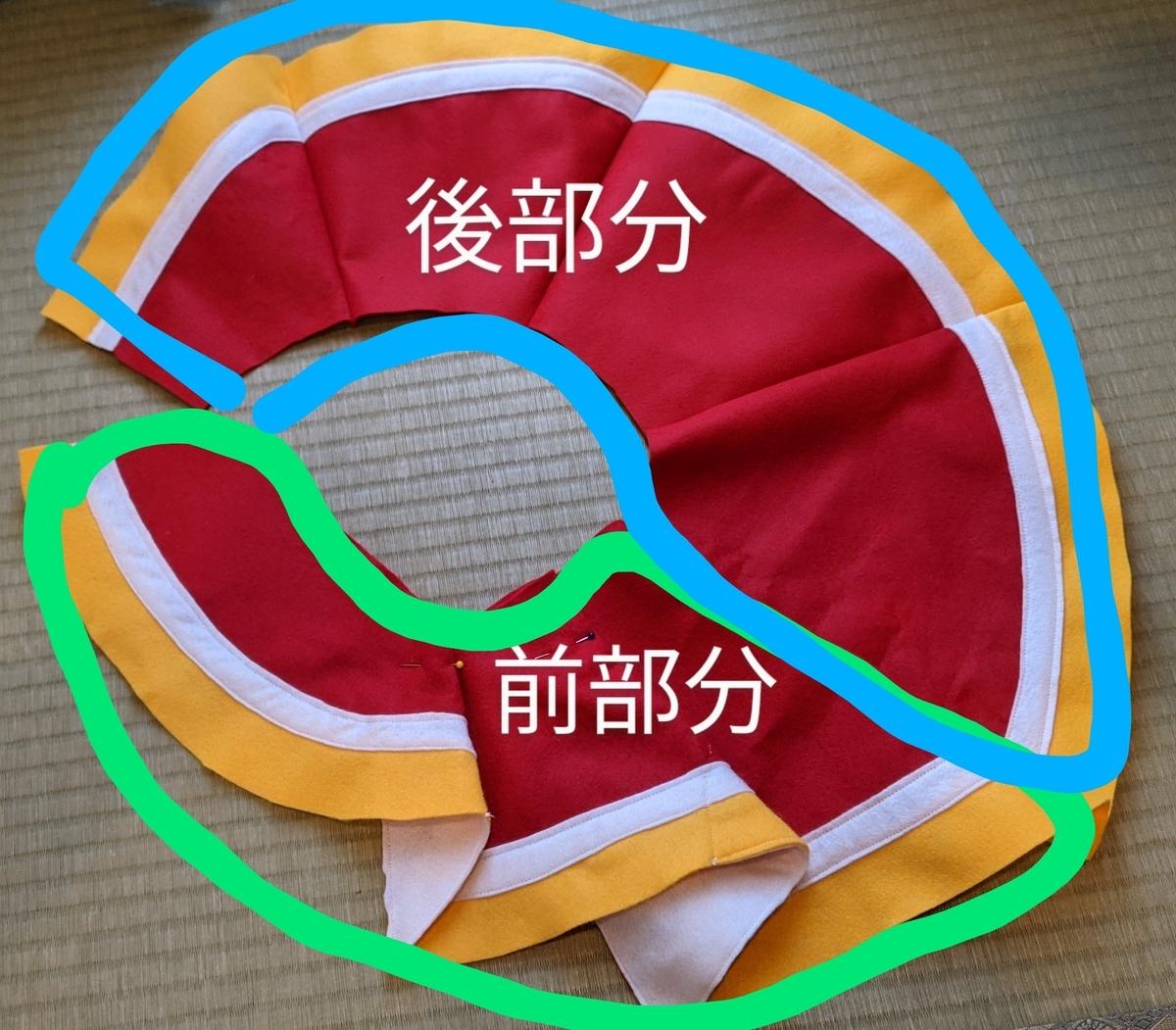 f:id:haru_handmade:20210113091611j:plain