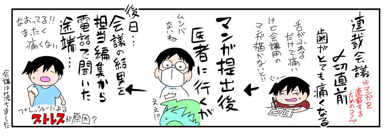 f:id:haru_hara:20160818023430p:plain