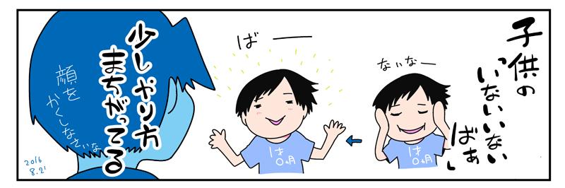 f:id:haru_hara:20160818134113p:plain