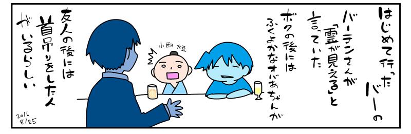 f:id:haru_hara:20160824003143p:plain