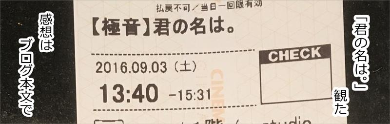 f:id:haru_hara:20160903195558p:plain