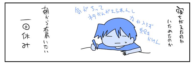 f:id:haru_hara:20160904194457p:plain