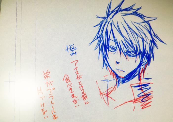 f:id:haru_hara:20160920193353p:plain