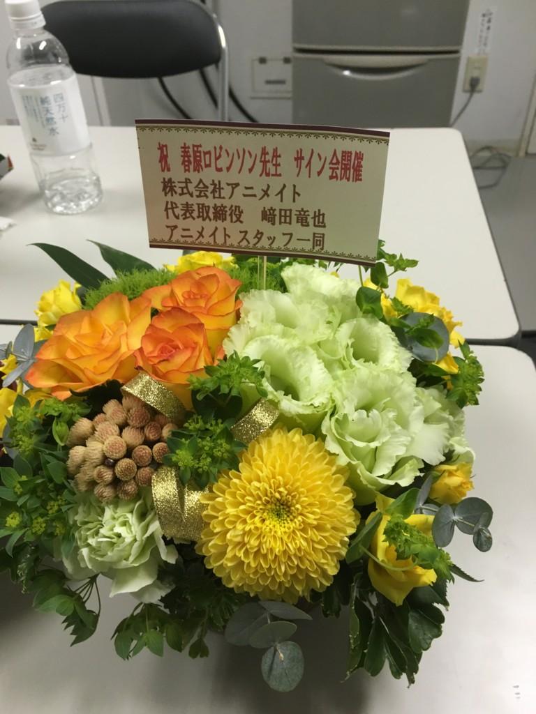 f:id:haru_hara:20161029162717j:plain