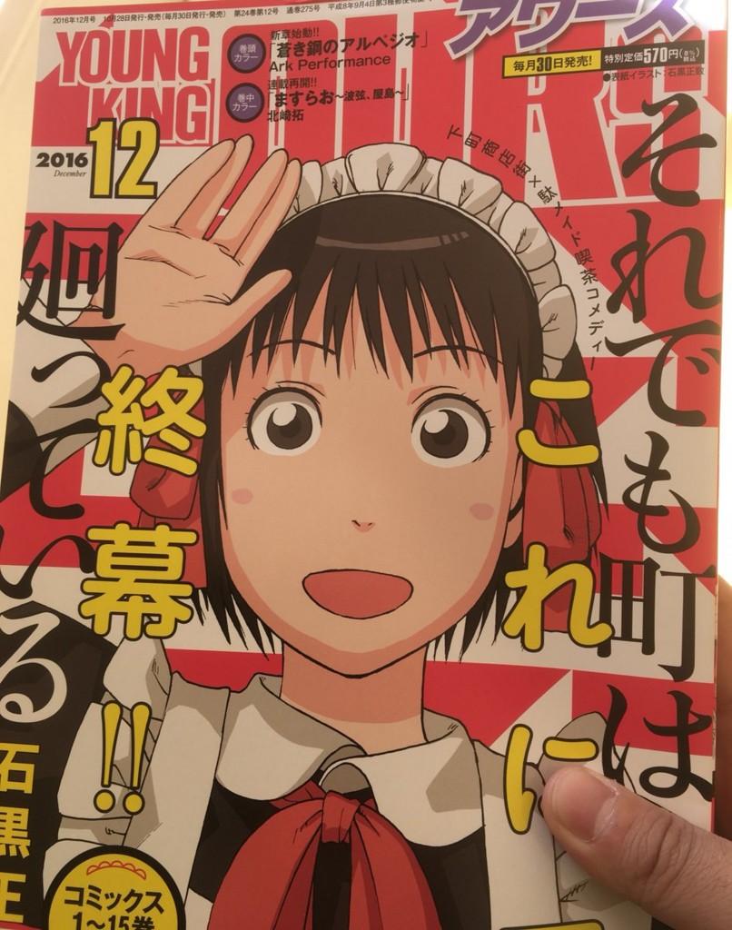 f:id:haru_hara:20161101180503j:plain