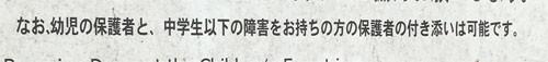 f:id:haru_hara:20161112215316j:plain