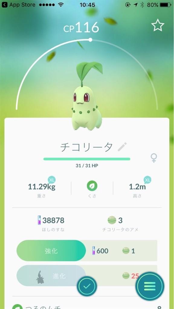 f:id:haru_hara:20170217111727j:image