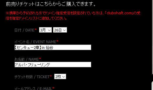 f:id:haru_hara:20170218222533j:plain