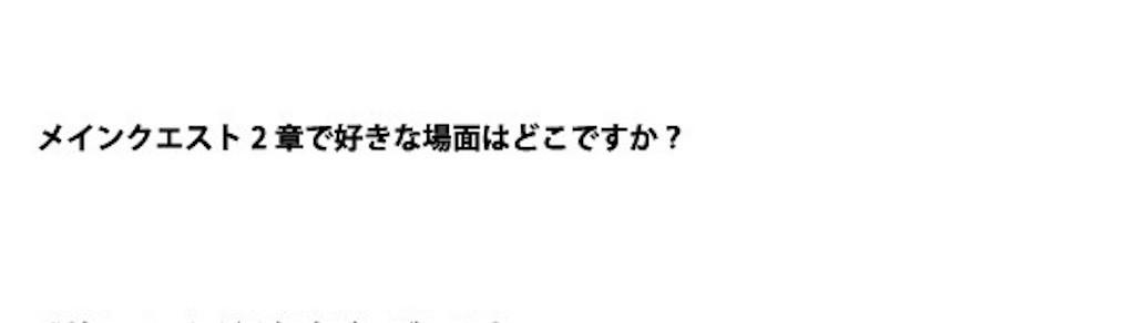 f:id:haru_hara:20170302083207j:image