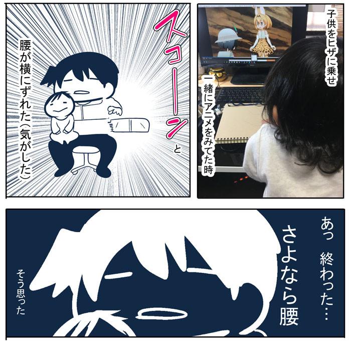 f:id:haru_hara:20170405183800j:plain