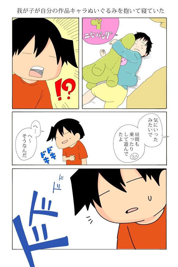 f:id:haru_hara:20170606203703j:plain