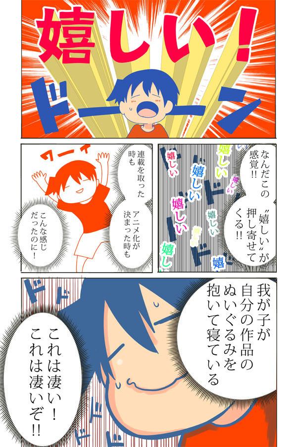 f:id:haru_hara:20170606203713j:plain