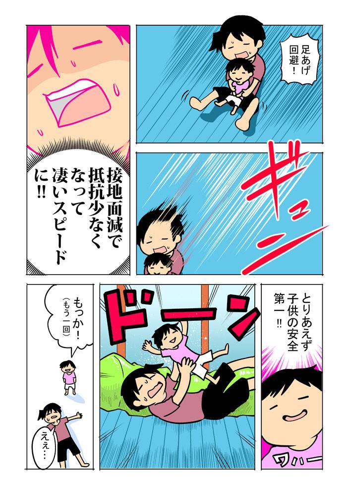 f:id:haru_hara:20170609175156j:plain