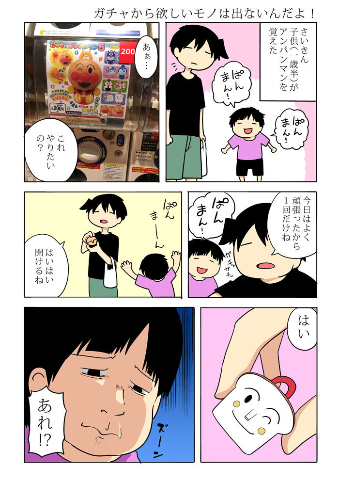 f:id:haru_hara:20170613194636j:plain