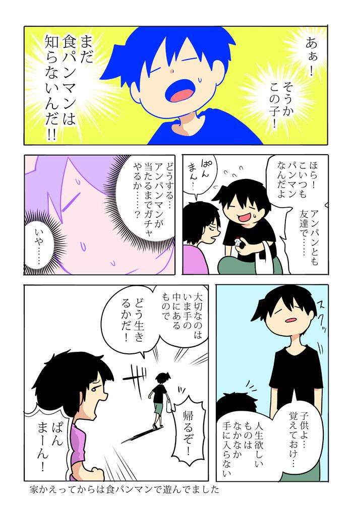 f:id:haru_hara:20170613194716j:plain