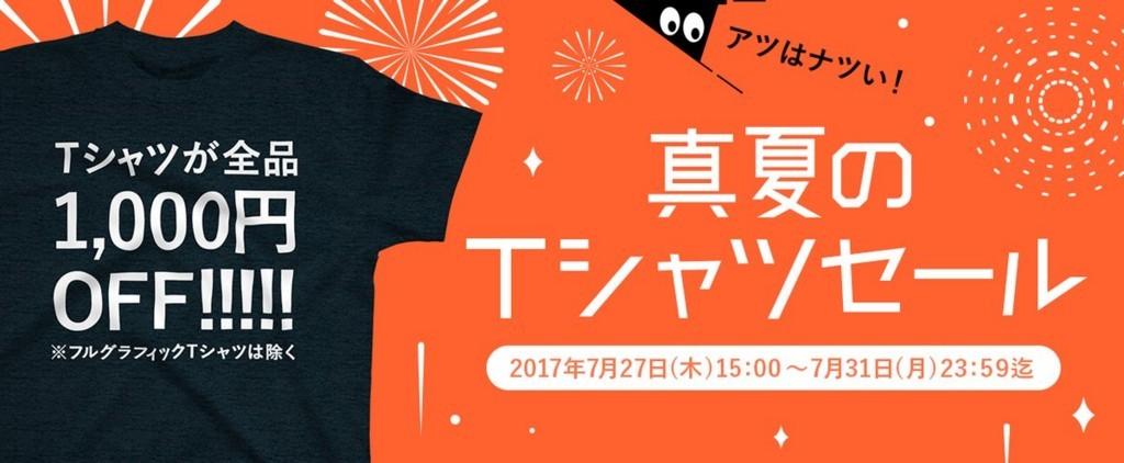 f:id:haru_hara:20170728005141j:plain